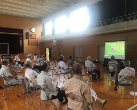 大丹波地域サル対策会議②