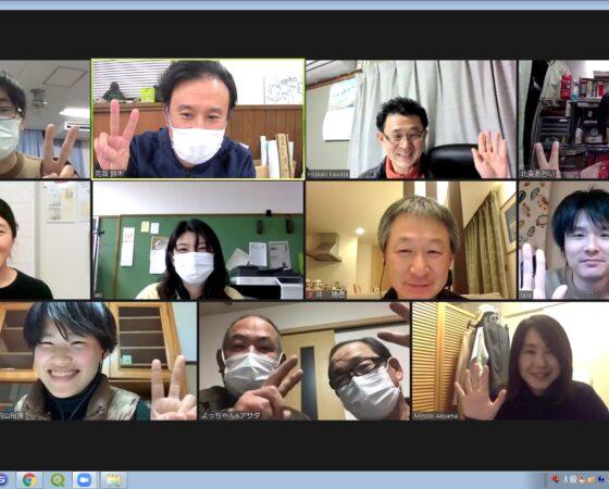 川阪オンラインミーティング