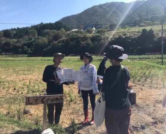 NHKウィークエンド関西「西日本の旅」